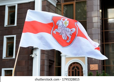 KYIV, UKRAINE - AUGUST 13, 2020: Flag of Belarus during a rally in support of Belarusians near the Embassy of Belarus in Kyiv