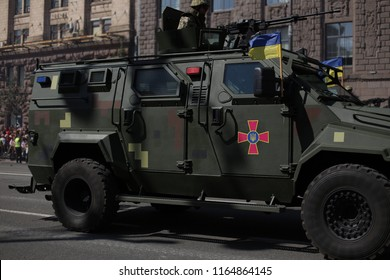 KYIV, UKRAINE - August 24, 2018: Military armored vehicles, tanks, howitzers of the Ukrainian army participate in the military parade in the center of Kiev in honor of the Independence Day of Ukraine.