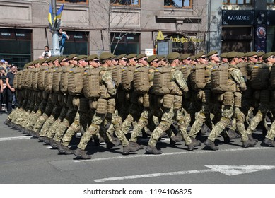 KYIV, UKRAINE - AUGUST 24 2018: Armed forces of infantry parade through the Ukrainian capital Kyiv during a celebration of Independence Day. KYIV, UKRAINE - AUGUST 24 2018.