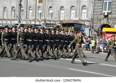 KYIV, UKRAINE - AUGUST 24 2018: Officers of Academy of Defence parade through the Ukrainian capital during a celebration of the country's Independence Day. KYIV, UKRAINE - AUGUST 24 2018.