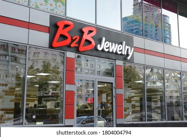 KYIV, UKRAINE - AUGUST 27, 2020: The Security Service of Ukraine has blocked the activities of the B2B jewelry financial pyramid, which has been invested by more than 600,000 citizens