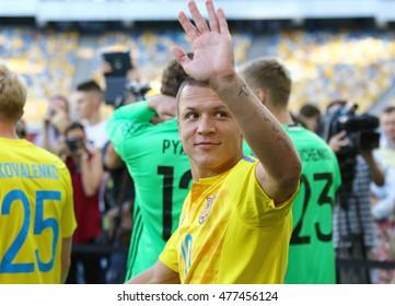 KYIV, UKRAINE - AUGUST 29, 2016: Portrait of player Yevhen Konoplyanka during Open training session of Ukraine National Football Team before FIFA World Cup 2018 Qualifying matches. NSC Olympic stadium