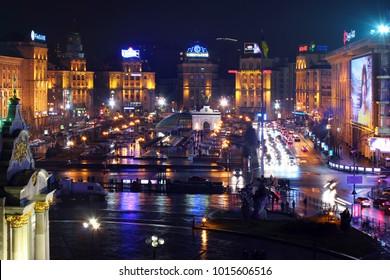 Kyiv, Ukraine - December 10, 2011: Maidan Nezalezhnosti, or Independence Square, is one of the main squares of Kiev, located on Khreshchatyk Street.