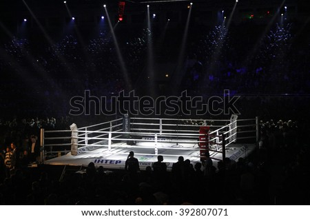 "KYIV, UKRAINE - DECEMBER 13, 2014: Boxing ring in Palace of Sports in Kyiv during ""Evening of Boxing"""