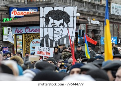 KYIV, UKRAINE - DECEMBER 17, 2017: Supporters of the Movement of New Forces, the political party led by Mikheil Saakashvili, march, calling for Ukraine's President Poroshenko to resign in central Kiev