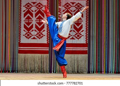 KYIV, UKRAINE - DECEMBER 18, 2017: Ukrainian National Folk Dance Ensemble named After P. Virsky, who is considered the best folkloric ballet dancer in country, performed on the stage