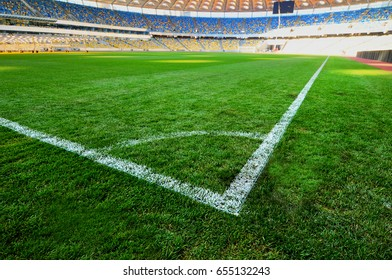 KYIV, UKRAINE - DECEMBER 6, 2016: Beautiful panoramic views of the NSC Olympic Stadium without spectators before the match