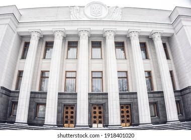 Kyiv, Ukraine - Fabruary 13, 2021: majestic marble facade with columns, the walls of the building of the Verkhovna Rada, the Parliament of Ukraine. The highest legislative body