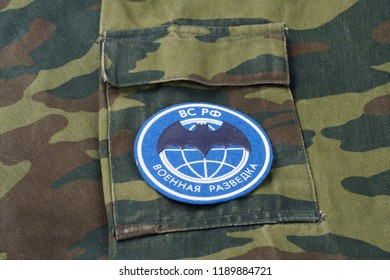 KYIV, UKRAINE - Feb. 25, 2017. Russian Main Intelligence Directorate GRU - uniform badge background