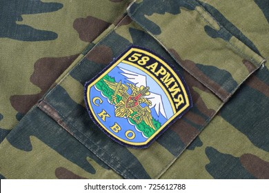 7207f8a70 Military Badge Stock Photos, Images & Photography | Shutterstock