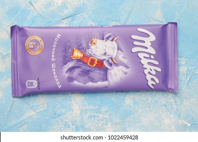 KYIV, UKRAINE - FEBRUARY 02, 2018:Bar of Milka chocolate . Milka is a brand of chocolate confection which originated in Switzerland in 1901.