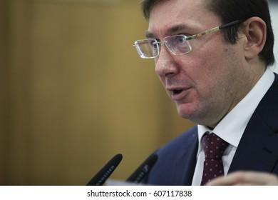 KYIV, UKRAINE - FEBRUARY 15, 2017: Briefing of Prosecutor General of Ukraine Yuriy Lutsenko in Kiev
