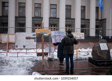 KYIV, UKRAINE - FEBRUARY 18, 2018: Protest action near the Verkhovna Rada of Ukraine. Tent camp activists, supporters of Mikhail Saakashvili. Protest against the President of Ukraine Petro Poroshenko.