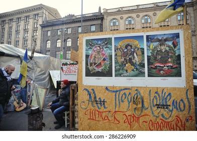 KYIV, UKRAINE - FEBRUARY 2014: Euromaidan. Revolution of Freedom.