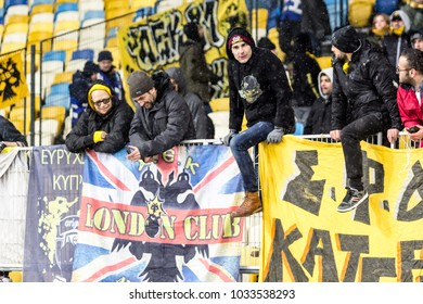 Kyiv, Ukraine - February 22, 2018: Fans in the stands during the UEFA Europa League match between Dynamo Kyiv vs AEK at NSC Olympic stadium in Kyiv, Ukraine.