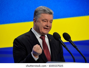 KYIV, UKRAINE- February 28, 2018: President of Ukraine Petro Poroshenko speaks during the press conference in Kiev