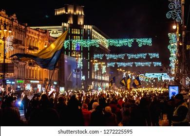 Kyiv, Ukraine - Jan. 1, 2019: Torchlight procession in honor of the 110th anniversary of Stepan Bandera.