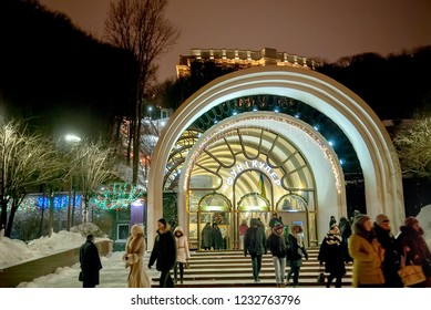 KYIV, UKRAINE - JAN 8, 2017: Funicular railway in night winter. The bottom station of the Kyiv funicular has access to the upper Vladimir's Hill. Selective focus, long exposure, movement