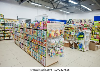 Kyiv, Ukraine - January 16, 2018: Customers shop for toys.