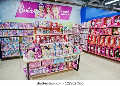 Kyiv, Ukraine - January 16, 2018: Customers shop for toys. Department for girls, dolls Barbie and other in boxes.