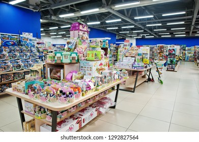 Kyiv, Ukraine - January 16, 2018: Customers shop for toys. Department for girls.