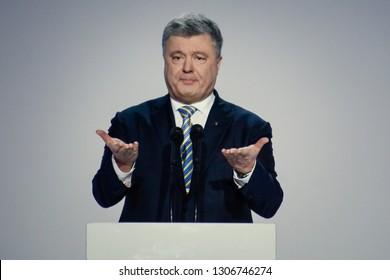 KYIV, UKRAINE – JANUARY 29, 2019: Ukrainian President Petro Poroshenko addresses to his supporters in Kiev