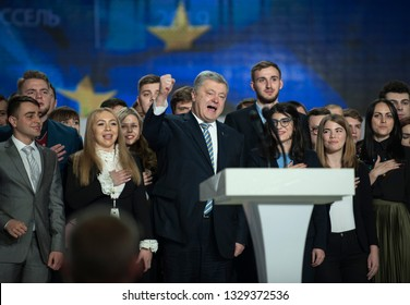 KYIV, UKRAINE- January 29, 2019: Ukraine's President Petro Poroshenko addresses to his supporters during a forum in Kyiv. Presidential elections in Ukraine will be held March 31, 2019.
