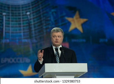 KYIV, UKRAINE- January 29, 2019: Ukraine's President Petro Poroshenko addresses to his supporters during a forum in Kiev. Presidential elections in Ukraine will be held March 31, 2019.