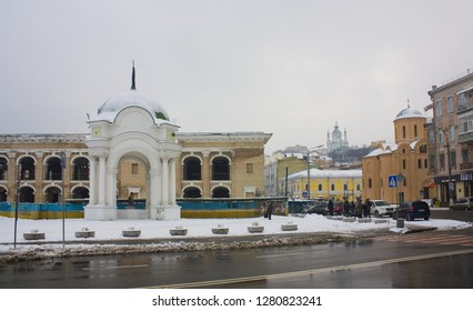 Kyiv, Ukraine - January 6, 2019:  Samson Fountain is the oldest one in Kyiv at Kontraktova Square