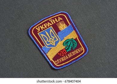 KYIV, UKRAINE - July, 16, 2015. Security Service of Ukraine uniform badge