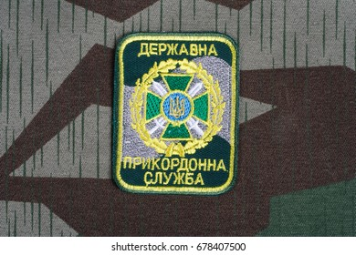 KYIV, UKRAINE - July, 16, 2015. Ukraine Border Guard uniform badge