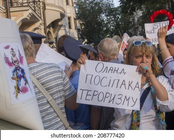 KYIV, UKRAINE - JULY 17, 2014: Near the French embassy in Kiev held a protest demanding an end to military cooperation with Russia.