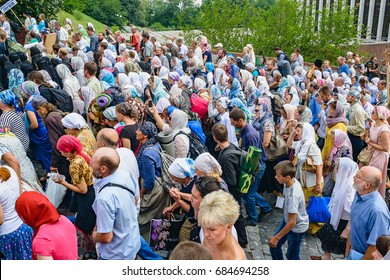 KYIV, UKRAINE - JULY 27, 2016: Allukrainian religious procession of the Ukrainian Orthodox Church of the Moscow Patriarchate celebrating the 1028th anniversary Christianization of Kievan Rus