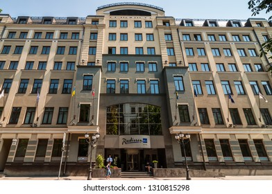 Kyiv, Ukraine - June 18, 2011: Radisson Blu Hotel Kyiv is located in the secure embassy area - Yaroslaviv Val Street. Take advantage from the proximity of the Golden Gate and the St. Sophia Cathedral.