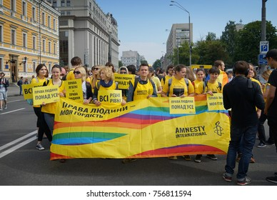 KYIV, UKRAINE - JUNE 18, 2017: Activists holding agitative posters on gay pride
