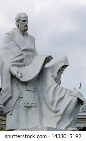 Kyiv Ukraine - June 22, 2019. Monuments to Cyril and Methodius, one part of monumet to Olgha the Princess of Kyiv Russ, Apostle Andrew, in Kyiv, Mikhaylovskaya Square.