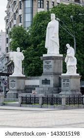 Kyiv Ukraine - June 22, 2019. Monuments to Olgha the Princess of Kyiv Russ, Apostle Andrew, Cyril and Methodius in Kyiv, Mikhaylovskaya Square.