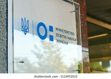 Kyiv, Ukraine - June 8, 2018: Sign of the Ministry of Education and Science of Ukraine with the new logo on the official building