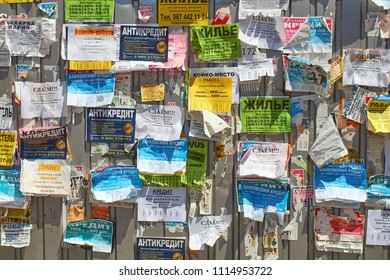 Kyiv, Ukraine - June 8, 2018: Improvised bulletin board on the metal fence with colorful messages on the street.