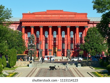 Kyiv, Ukraine - June 8, 2018: Passers by and students walking in front of the Red University Building or Chervonyi Korpus Universytetu, the principal and oldest 4-story building of Taras Shevchenko