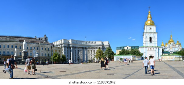 Kyiv, Ukraine - June 9, 2018: Locals and tourists walking near Ministry of Foreign Affairs of Ukraine, Monument to Princess Olga and St. Michael's Golden-Domed Monastery