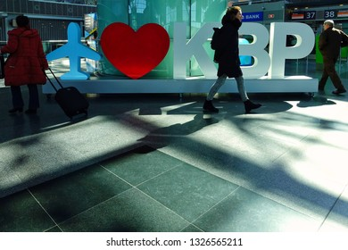 KYIV, UKRAINE - MARCH 22, 2018: Interior of the international airport Borispol: A new terminal for the departure of aircraft. Topic of air travel and tourism.