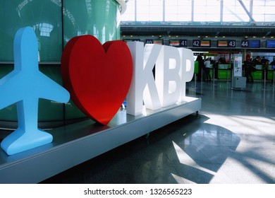 KYIV, UKRAINE - MARCH 22, 2018: Interior of the international Boryspil airport: A new terminal for the departure of aircraft. Topic of air travel and tourism.