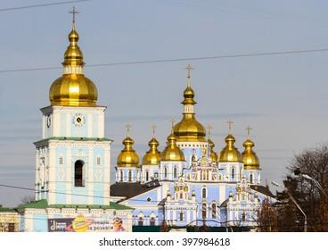 KYIV, UKRAINE - March 28, 2016: St. Michael's Golden-Domed Monastery in Kyiv, Ukraine