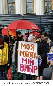 "KYIV, UKRAINE - MARCH 3, 2017:  ""My job is my choice"". Picket of sex workers for the abolition of fines in the Administrative Code"