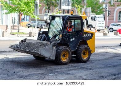 Kyiv, Ukraine - May 01, 2018: Road repair, Asphalt Paving.