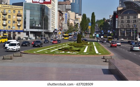 KYIV, UKRAINE - MAY 06, 2017: Victory Square and Shevchenko Boulevard