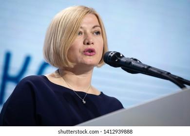 KYIV, UKRAINE - May 31, 2019: First Deputy Chairman of the Verkhovna Rada of Ukraine Irina Gerashchenko during the congress of the European Solidarity Party