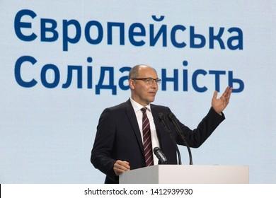 KYIV, UKRAINE - May 31, 2019: Chairman of the Verkhovna Rada of Ukraine Andriy Paruby during the meeting of the European Solidarity Party