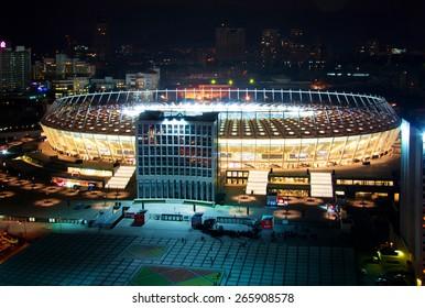 KYIV, UKRAINE - NOVEMBER 2011: Night view of Olympic stadium (NSC Olimpiysky) November 11, 2011 in Kyiv, Ukraine